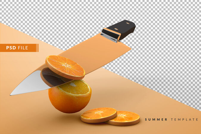 把橙子切成片 然后用刀切整个橙子