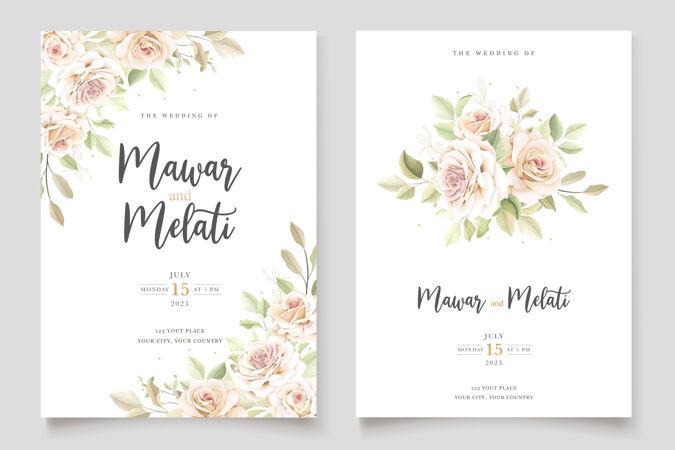 美丽的婚礼请柬与优雅的花卉套装