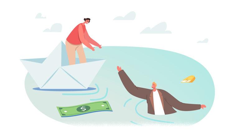 纸船上的女商人用零散的钞票和硬币向沉入水中的商人伸出手来