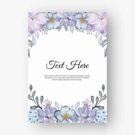 美丽的花架与紫丁香紫色的颜色