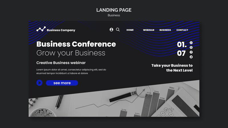 商务网络研讨会登录页模板