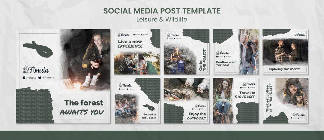 森林野营社交媒体帖子模板