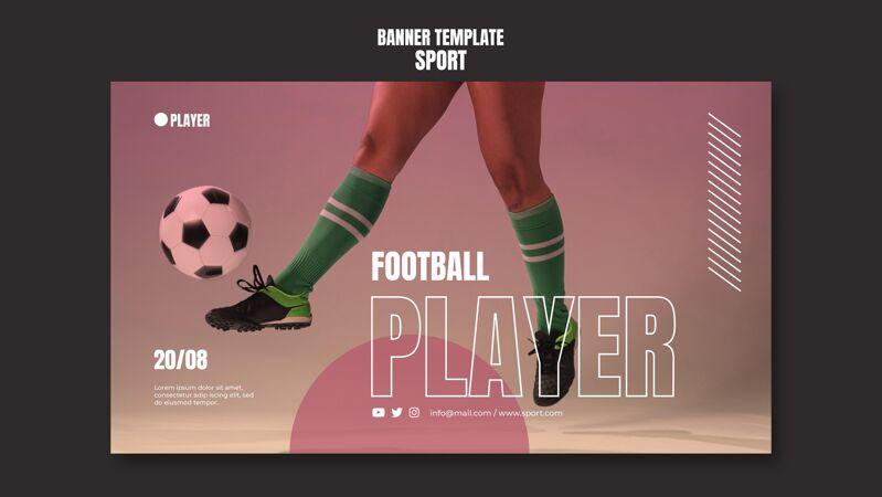 运动横幅模板与女子踢足球的照片