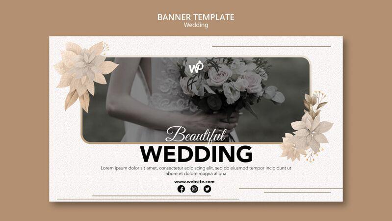 婚礼组织者横幅模板