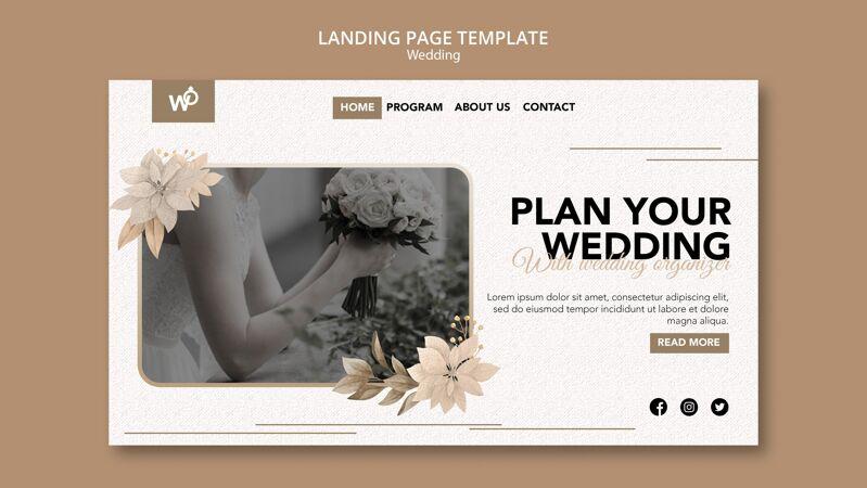 婚礼组织者登录页