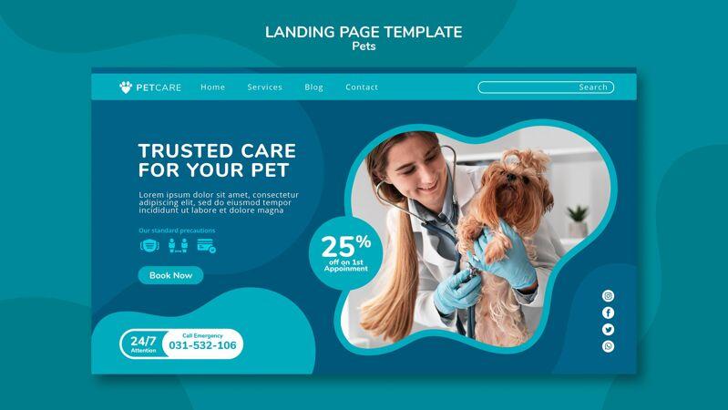 登录页模板宠物护理与女兽医和约克郡猎犬