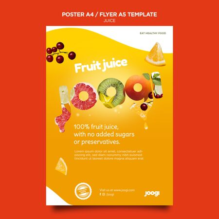 有机果汁海报模板