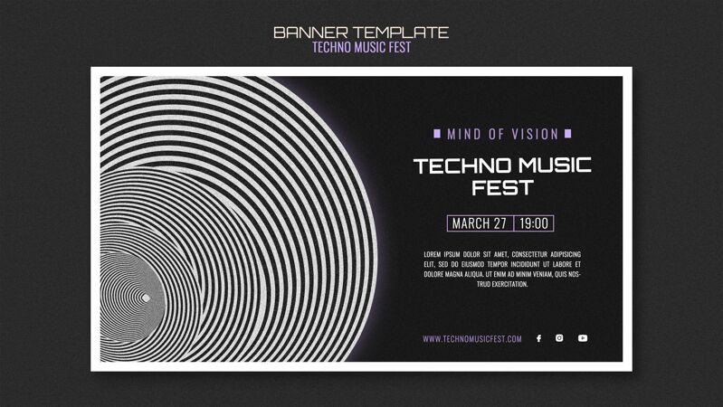 科技音乐节横幅