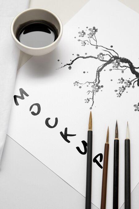 东方亚洲墨水模型