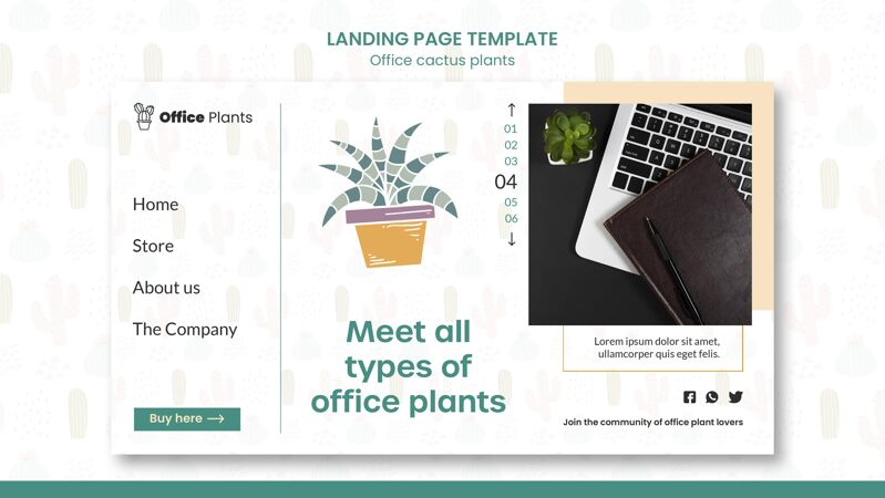 officeworkspace植物的登录页