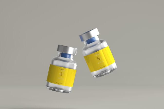 5ml小瓶模型
