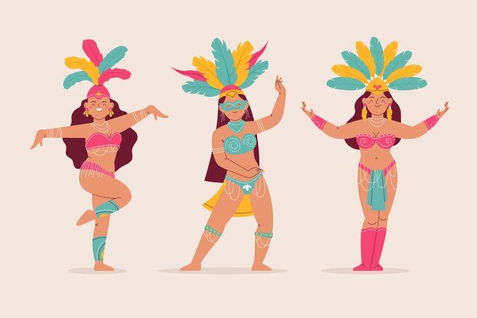 巴西嘉年华活动舞者系列