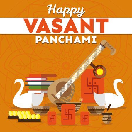 Vasantpanchami平面设计