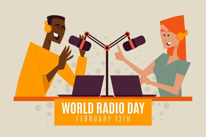 手绘世界广播日